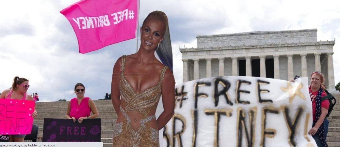 Britney Spears: Εταιρεία που προσέλαβε ο πατέρας της παρακολουθούσε την κρεβατοκάμαρά της και ηχογραφούσε συνομιλίες