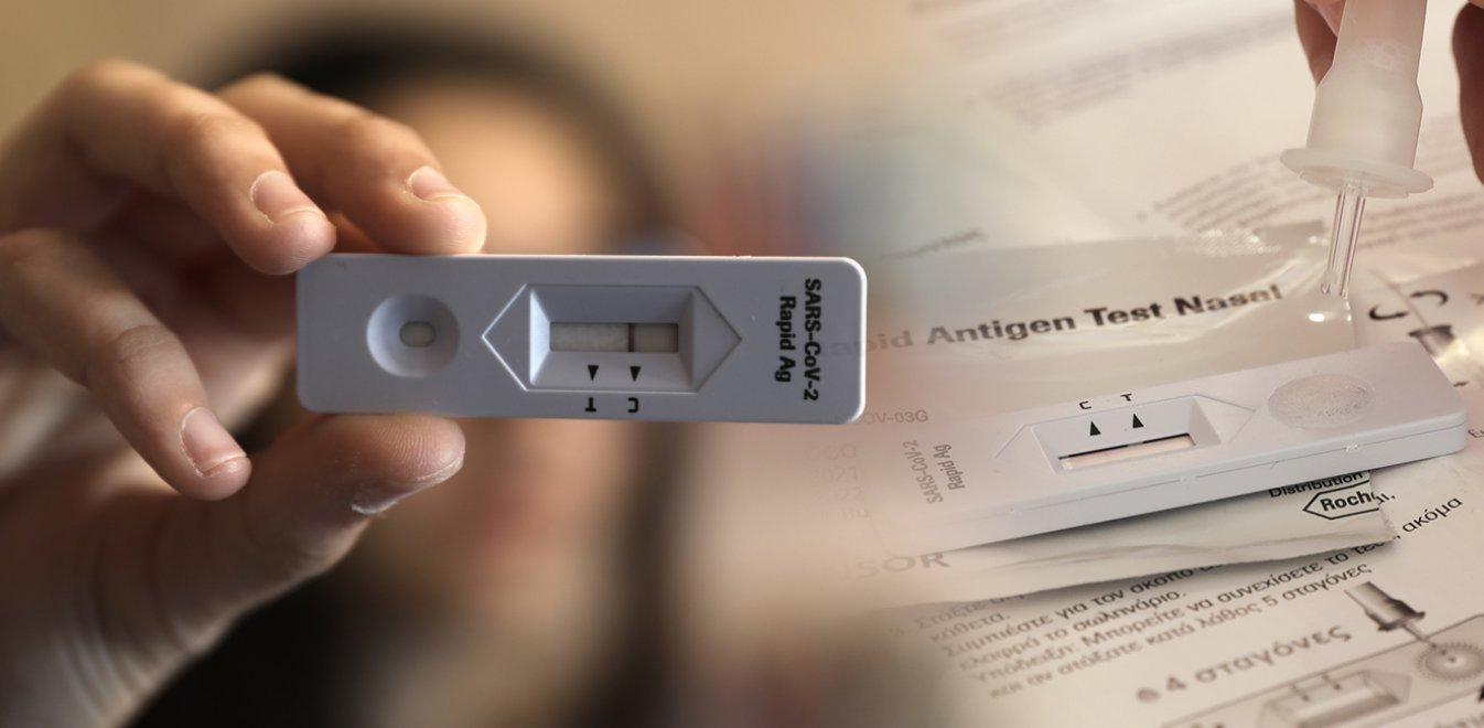 Self test: Ξεκινά η διάθεση για τους μαθητές από τα φαρμακεία