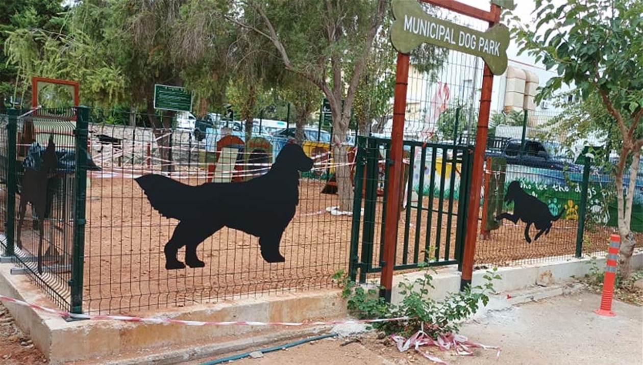 Ρέθυμνο: Έτοιμο το πρώτο «πάρκο σκύλων»