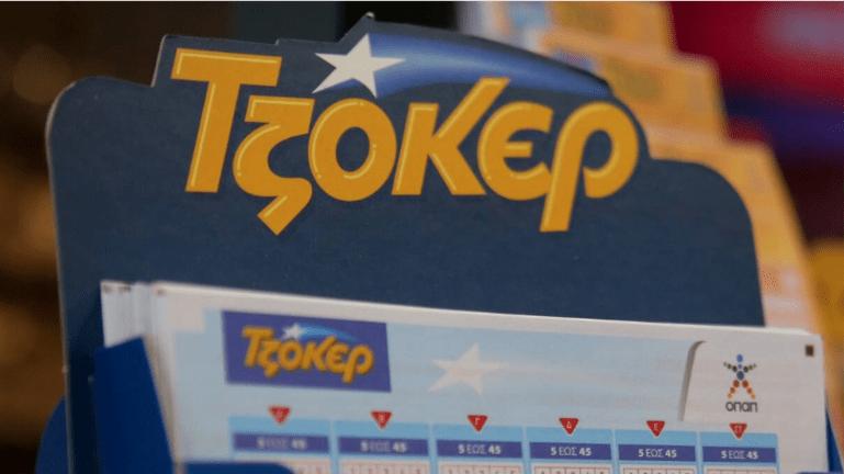 Τζόκερ: Ένας υπερτυχερός κερδίζει 5,1 εκάτ ευρώ