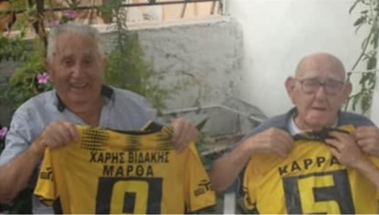 """""""Έφυγε"""" στα 102 του χρόνια ο Χαρίδημος Βιδάκης-Ένα κεφάλαιο του Εργοτέλη και του ηρακλειώτικου ποδοσφαίρου"""