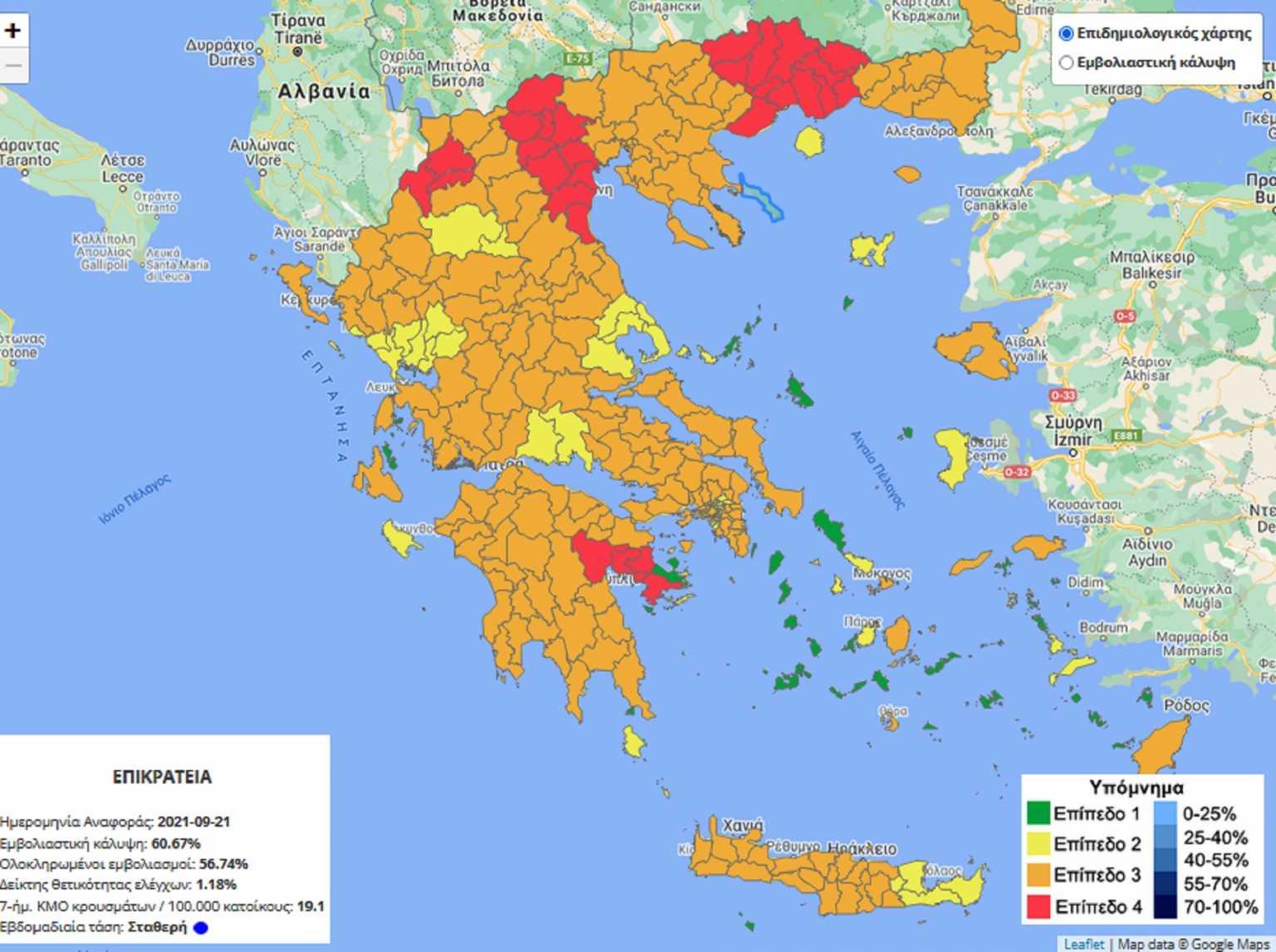 """Επιδημιολογικός χάρτης: Η περιοχή της Κρήτης που """"πρασίνισε"""""""
