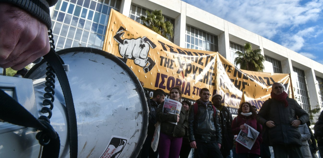 Νέο Ηράκλειο: Επίθεση ακροδεξιών σε αντιφασιστική συγκέντρωση της ΚΕΕΡΦΑ