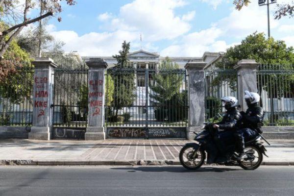 Πανεπιστημιακή Αστυνομία – Eντός του Οκτωβρίου θα ολοκληρωθεί η διαδικασία με την πρόσληψη των ένστολων