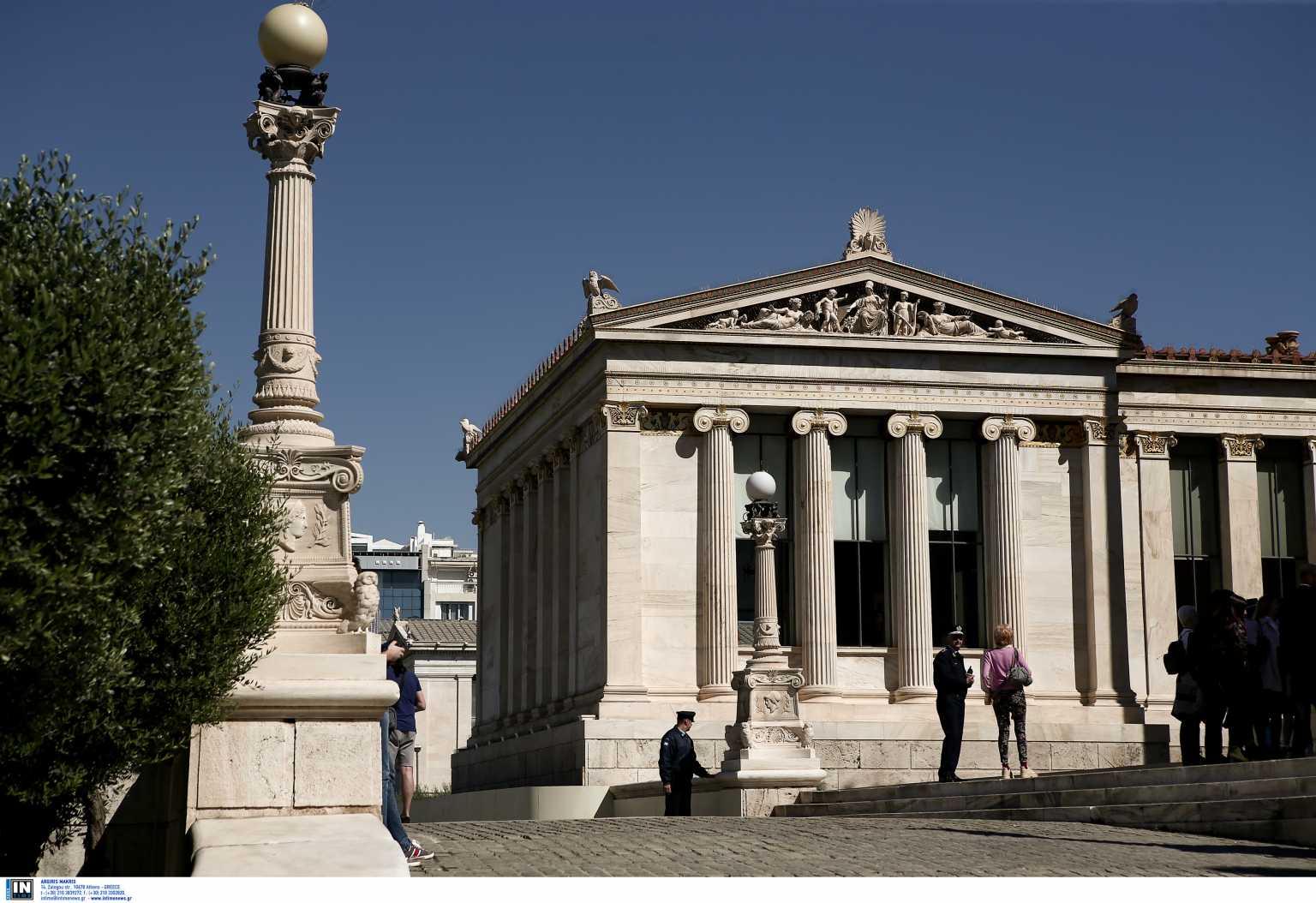 ΙΟΒΕ για ελληνική οικονομία: Προβλέπει ανάπτυξη 4% το 2022