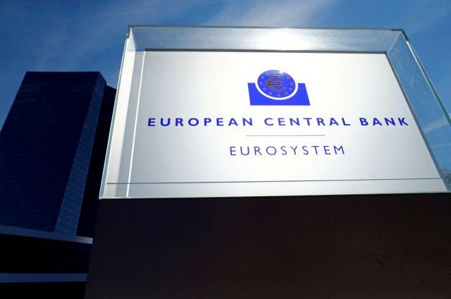 Για δωροδοκία κατηγορείται ο Πίτερ Καζίμιρ, μέλος του δ.σ. της ΕΚΤ