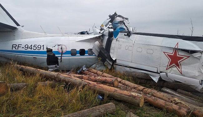 Ρωσία: Συντριβή αεροσκάφους που μετέφερε αλεξιπτωτιστές – 19 νεκροί