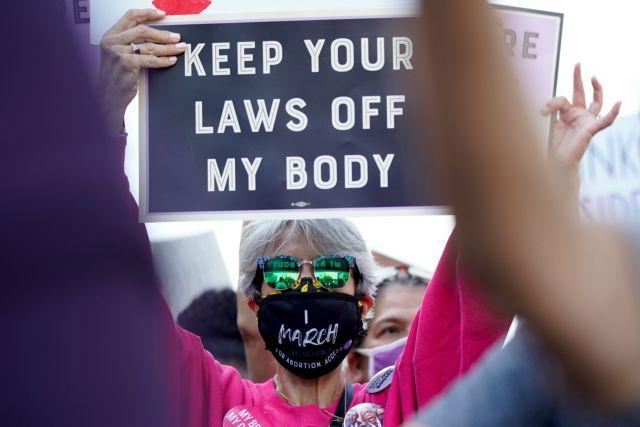 ΗΠΑ: Χιλιάδες στους δρόμους για το δικαίωμα στην έκτρωση – «Κάτω τα χέρια από τα σώματά μας»