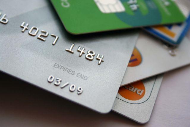 Ηλεκτρονικές απάτες – Κλέβουν κωδικούς τραπεζικών λογαριασμών με email και SMS – Πώς να προστατευτείτε