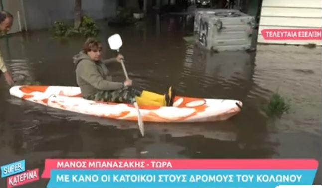 Κακοκαιρία Μπάλλος: Βγήκε με… κανό σε πλημμυρισμένο δρόμο στον Κολωνό