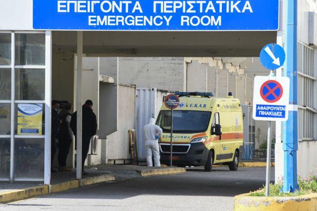 Πάτρα – Μυστηριώδης εξαφάνιση 43χρονου – Χάθηκαν τα ίχνη του στο νοσοκομείο