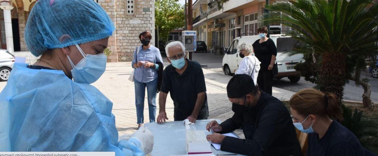 Κορονοϊός: Εκτιμήσεις ειδικών για νέα μέτρα και προβλέψεις για έως 2.500 νεκρούς στο τέλος του έτους
