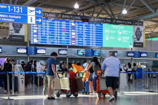 Κρήτη – Συλλήψεις σε αεροδρόμια για πλαστογραφία εγγράφων