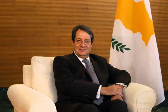 Αναστασιάδης – Δεν θα παραδώσω την Κυπριακή Δημοκρατία προτεκτοράτο στην Τουρκία