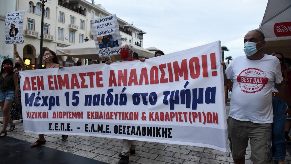 Εφετείο – Παράνομη και καταχρηστική η απεργία των εκπαιδευτικών – Με νέο συλλαλητήριο απαντά η ΟΛΜΕ