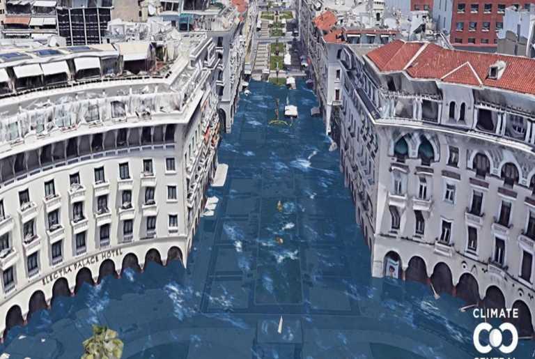 Κλιματική αλλαγή: «Πλημμυρισμένη» η Θεσσαλονίκη κι ο Πειραιάς σε εικόνες από το μέλλον