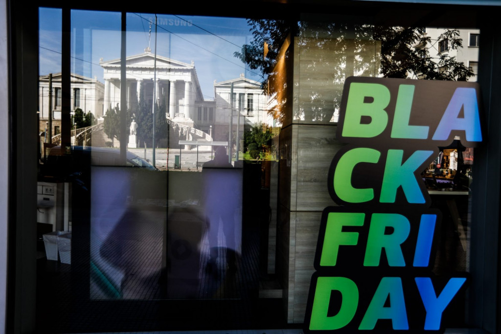 Black Friday – Πότε «πέφτει» φέτος – Οι πέντε «παγίδες» που πρέπει να αποφύγουν οι καταναλωτές