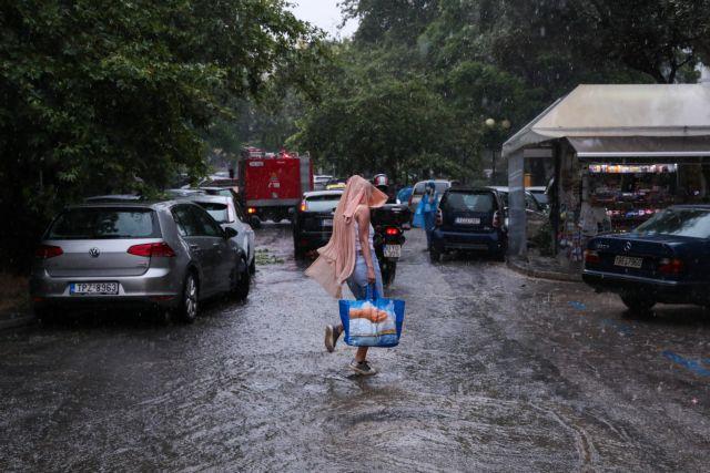 Χαλάει ο καιρός από αύριο – Πού θα σημειωθούν βροχές