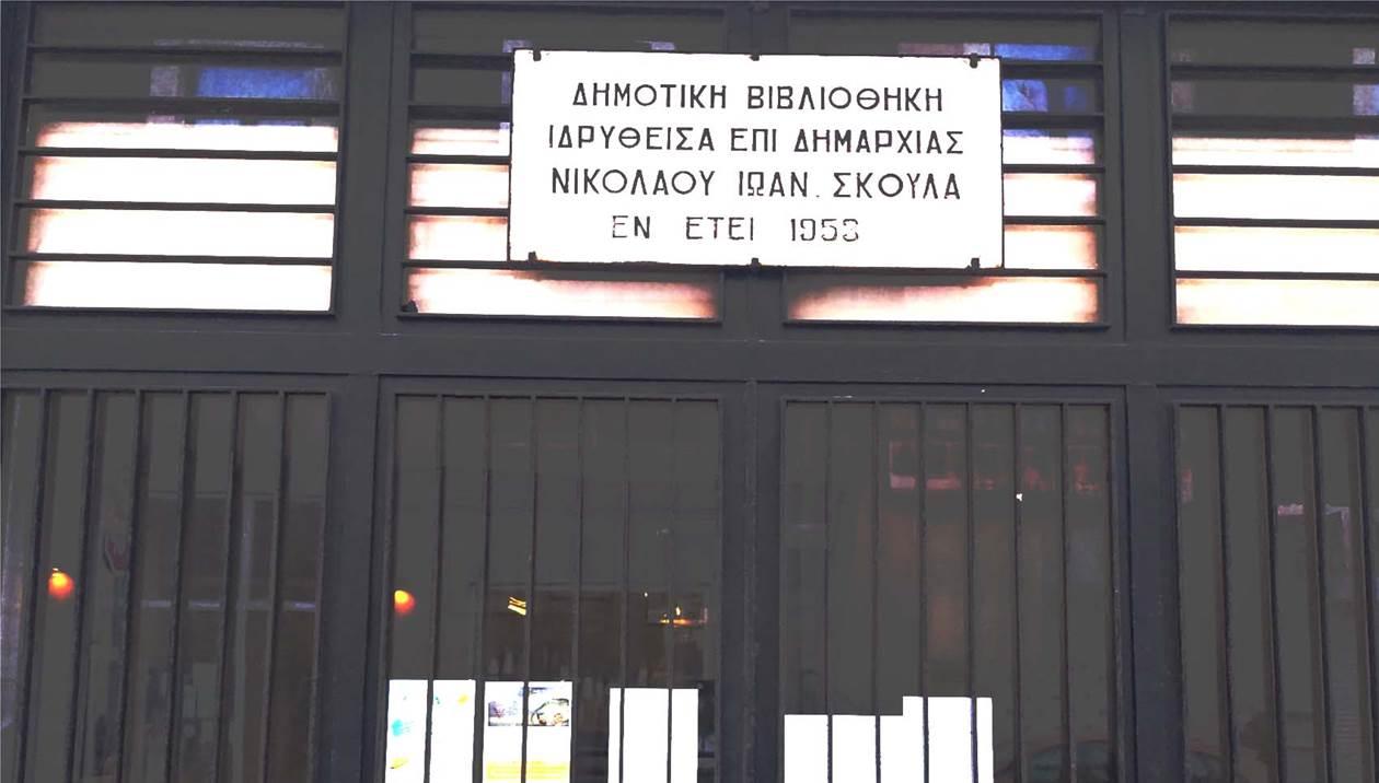 Η εικαστική έκθεση «Γράμματα του Αλφαβήτου» στην Δημοτική Βιβλιοθήκη Χανιών