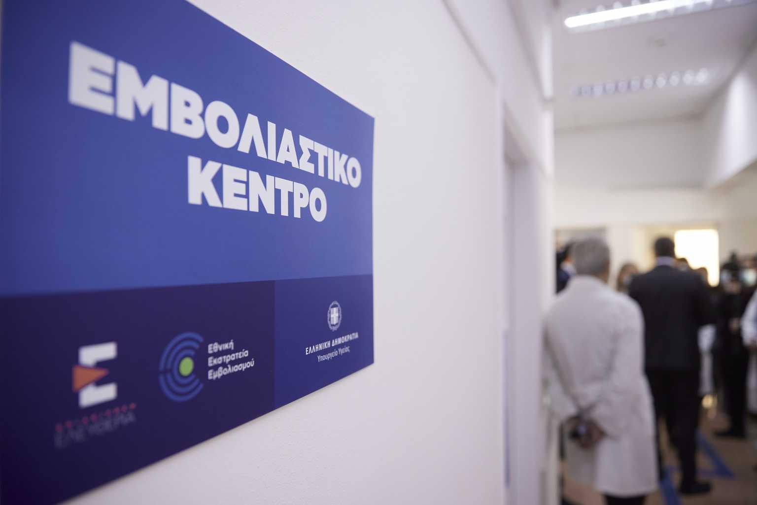 Ηράκλειο: Γιατροί τέθηκαν σε αργία για εικονικούς εμβολιασμούς