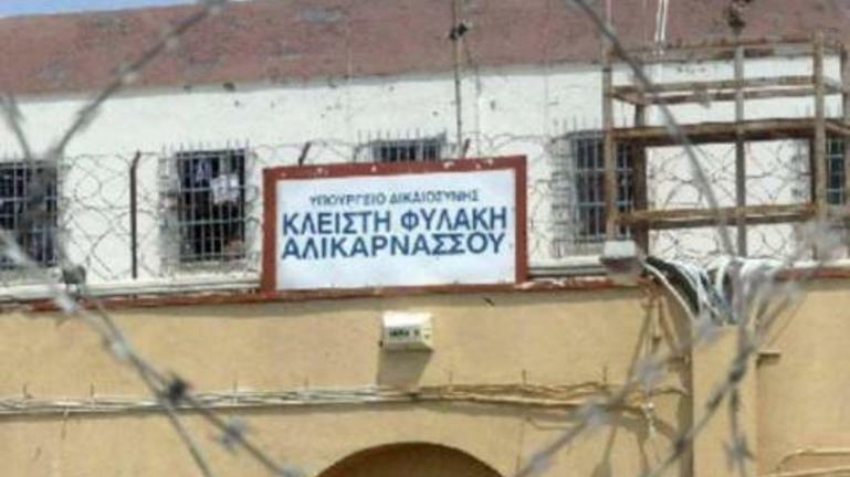 Φωτιά και ξυλοδαρμός στις φυλακές Αλικαρνασσού- Με εγκαύματα στο Νοσοκομείο 3 κρατούμενοι