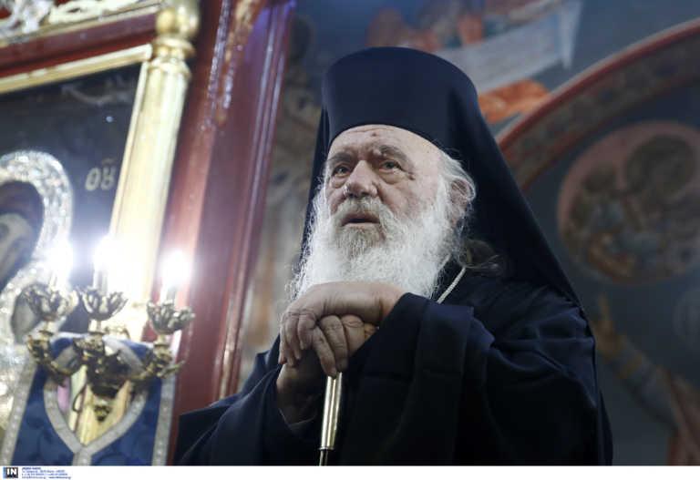 Κορονοϊός – Αρχιεπίσκοπος Ιερώνυμος: «Τηρήστε τα μέτρα, αλλιώς σπίτι σας»