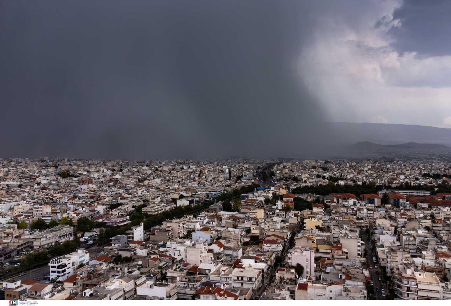 Καιρός meteo – Κακοκαιρία «Αθηνά»: Σφοδρές καταιγίδες σε Αθήνα και Θεσσαλονίκη την Κυριακή (10/10)