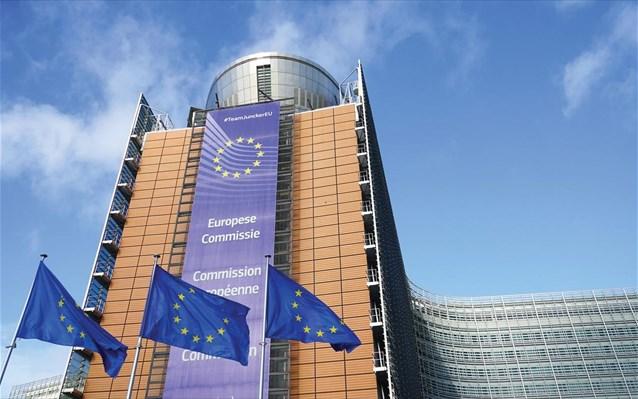 Σύμφωνο σταθερότητας: Ανοίγει η «αυλαία» για τις αλλαγές στους κανόνες με ορίζοντα το 2023
