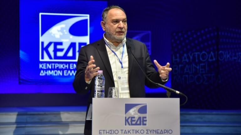 Προβλήματα της Κρήτης και της Αυτοδιοίκησης στην ομιλία Κουράκη στο Συνέδριο της ΚΕΔΕ