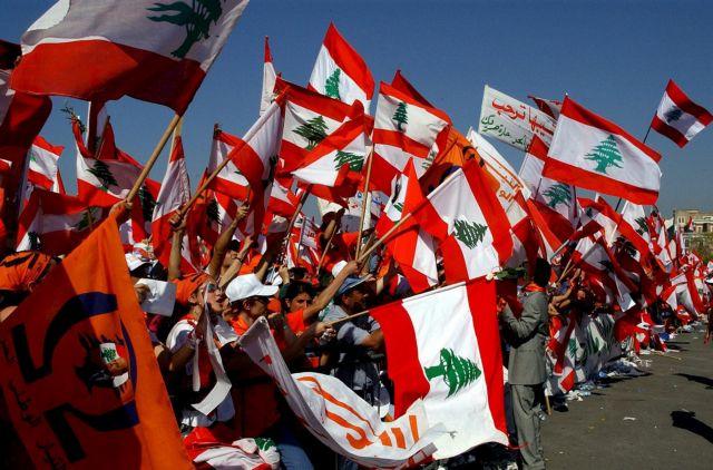 Λίβανος – Στις 27 Μαρτίου οι βουλευτικές εκλογές