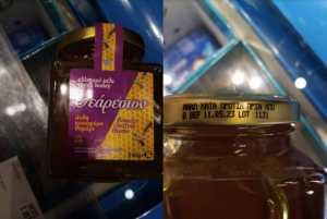 ΕΦΕΤ: Ανακαλείται μέλι – Βρέθηκε επικίνδυνη ουσία