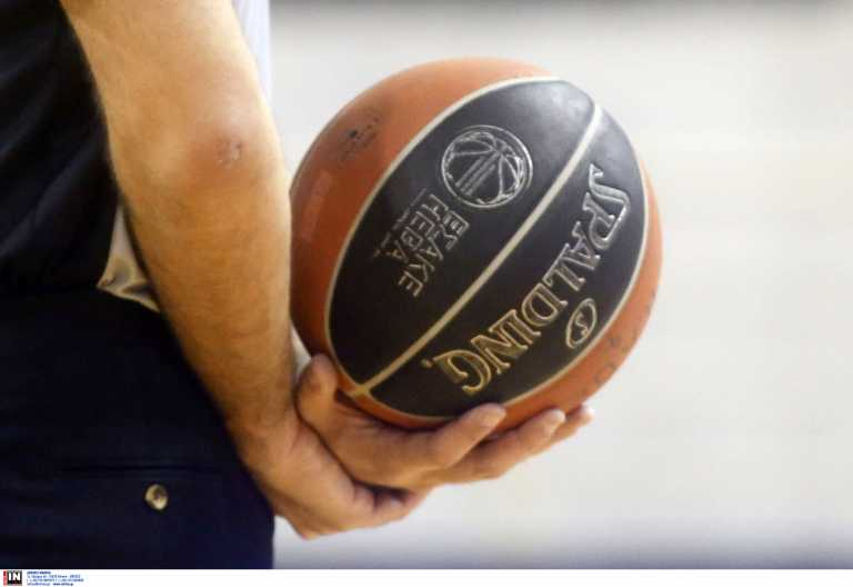 Basket League: Το πρόγραμμα έως την 5η αγωνιστική