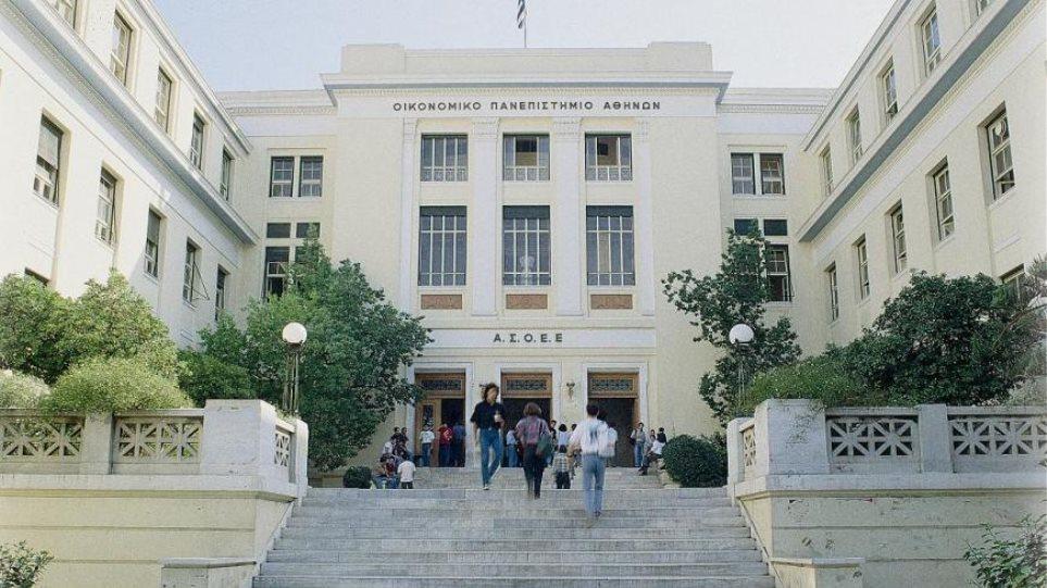 Οικονομικό Πανεπιστήμιο – Φοιτητής καταγγέλλει ξυλοδαρμό από αντιεξουσιαστές