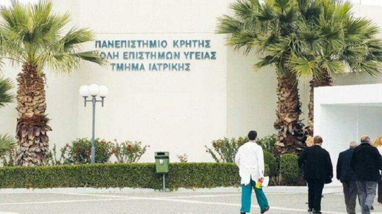Αρνητικά όλα τα rapid tests που έγιναν στην Ιατρική Σχολή του Πανεπιστημίου Κρήτης