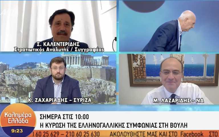 Ο Γιώργος Παπαδάκης σηκώθηκε και έφυγε από την εκπομπή του – Ένταση ανάμεσα σε Ζαχαριάδη και Λαζαρίδη