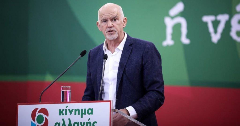 Παπανδρέου – Ανακοίνωσε την υποψηφιότητά του για την προεδρία του ΚΙΝΑΛ
