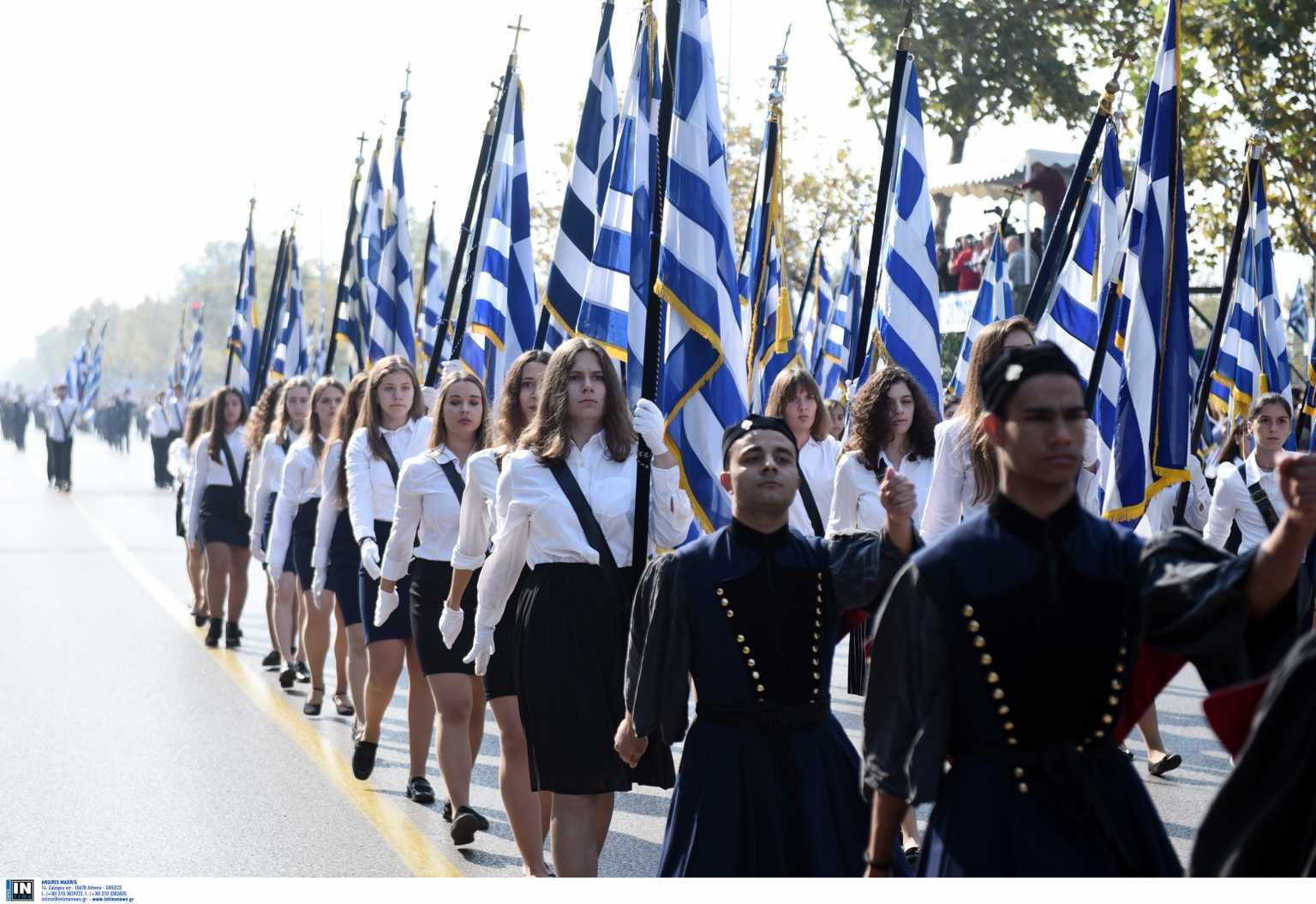 Ματαιώνονται οι παρελάσεις για την 28η Οκτωβρίου και στη Θεσσαλία