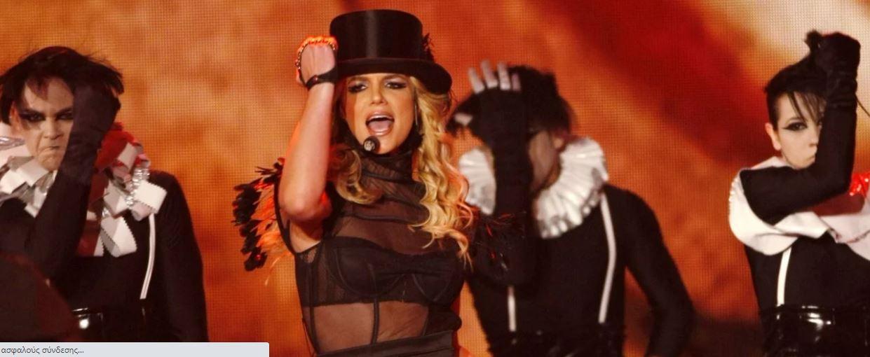 Britney Spears κατά των πλαστικών επεμβάσεων: «Το πήρα το μάθημά μου»