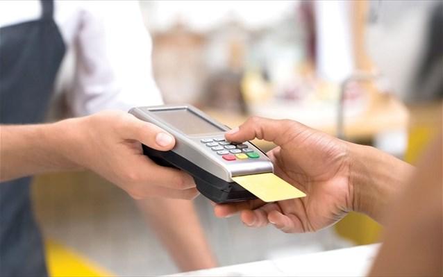 Επανέρχονται οι e-δαπάνες στο 30% του εισοδήματος