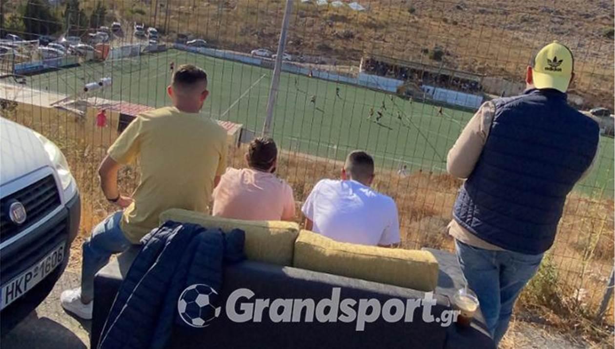 Παρέα στην Κρήτη πήγε να δει το ματς με τον... καναπέ τους