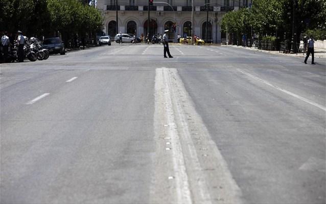 Κυκλοφοριακές ρυθμίσεις την Τρίτη στην Αθήνα, λόγω τελετής παράδοσης – παραλαβής της Ολυμπιακής Φλόγας
