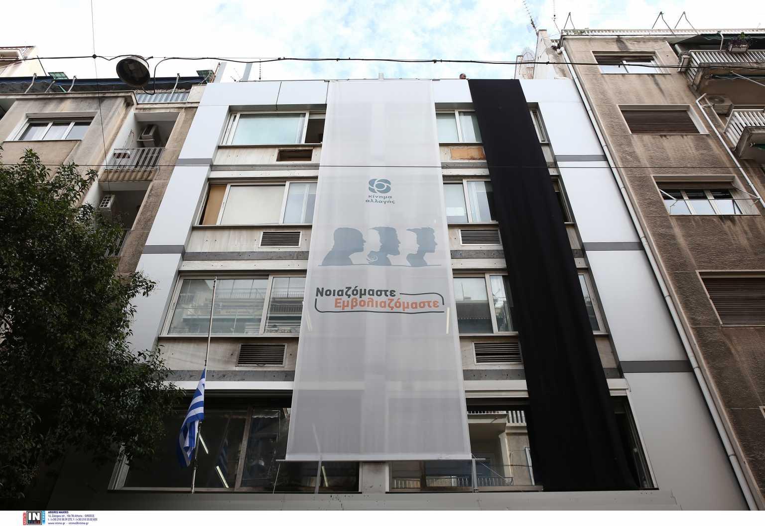 Φώφη Γεννηματά: Μαύρα πανιά στην Χαριλάου Τρικούπη – Εικόνες από το σημείο