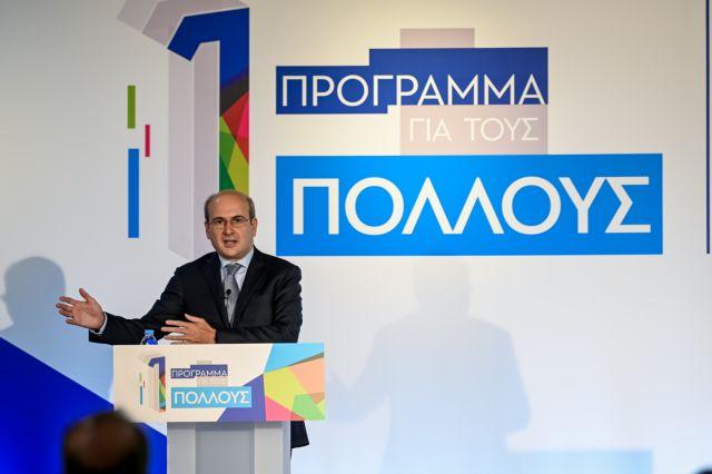 Χατζηδάκης – Ουσιαστική αύξηση στον κατώτατο μισθό το 2022 – Το νέο ΕΣΠΑ θα έχει προγράμματα δημιουργίας νέων θέσεων εργασίας